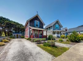 Dog Paddle, vacation rental in Lincoln City