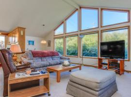 Captain Bill's Beachhouse, vacation rental in Lincoln City
