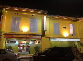 Snooze Inn @Dunlop Street, hostel in Singapore