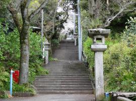 아타미 아타미역 근처 호텔 료칸 이즈나