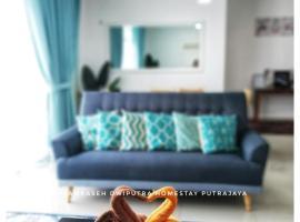 SulamKaseh Dwiputra Homestay Putrajaya With 4 Units AC, 3 Baths, WiFi & Pool View, apartment in Putrajaya