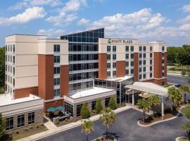 Hyatt Place Charleston Airport / Convention Center, boutique hotel in Charleston