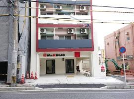 Mr.KINJO in Color'z Kuninda、那覇市のアパートホテル