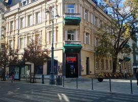 Fabrika Hostel, hostel in Vilnius