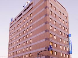 Dormy Inn Takasaki, hotel near Takasaki Station, Takasaki