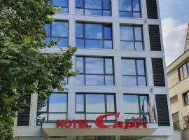 Hotel Capri, отель в Пловдиве