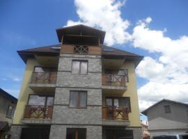 Апартаменти Вила Калина, апартамент в Банско