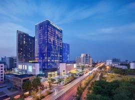 Doubletree By Hilton Yangzhou, hotel in Yangzhou
