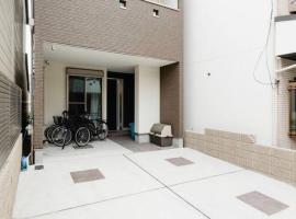 泉尾の家,大阪的度假屋