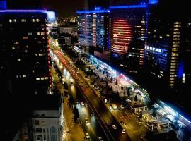 Огни Москвы, отель в Москве, рядом находится Улица Арбат