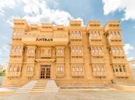 Hotel Antra Inn, hotel with pools in Jaisalmer