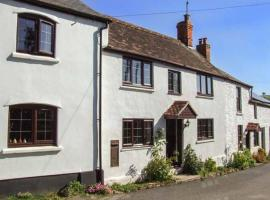 Herefordshire Holiday Cottages, hotel in Lea