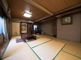 Beppu - Hotel / Vacation STAY 45500、別府市のホテル