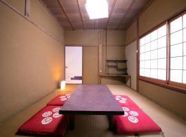 Beppu - Hotel / Vacation STAY 48486、別府市のホテル
