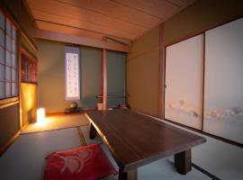 Beppu - Hotel / Vacation STAY 48483、別府市のホテル