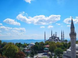 Nomade Oldcity, отель в Стамбуле, в районе Фатих