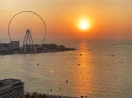 California Hostel Dubai Beach, hotel near Roxy Cinema JBR, Dubai