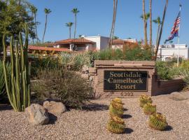 Scottsdale Camelback Resort, boutique hotel in Scottsdale