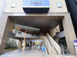 Keio Presso Inn Shinjuku, hotel in Tokyo