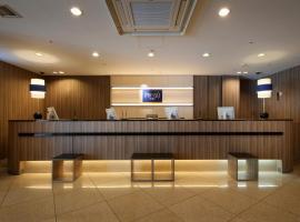 Keio Presso Inn Otemachi, hotell sihtkohas Tōkyō