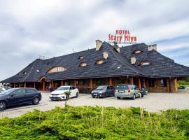 Hotel Stary Młyn, hotel near Katowice Airport - KTW, Koziegłowy
