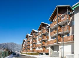 The 10 Best Hotels With Parking In Villard De Lans France Booking Com