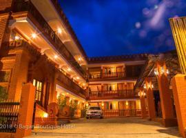 WEStay @ Boutique House - Bagan, hotel in Bagan