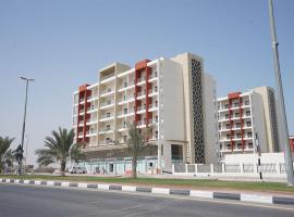 Aurak Guest House, hotel in Ras al Khaimah
