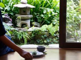 京町家月の香、京都市にある瑠璃光院の周辺ホテル