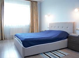 "Apartments on Oboronnaya 29 ""Royal Aurora"", spa hotel in Dmitrov"