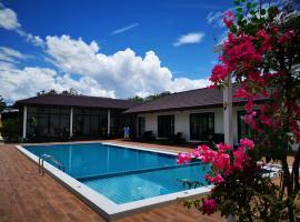 KK Garden 小院, hotel near Black Mountain Water Park, Hua Hin