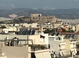 Acropolis View, hotel near Athens Metro Mall, Athens