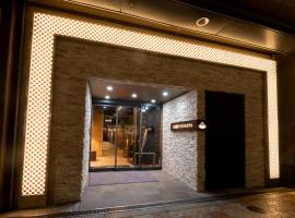 Nipponbashi Crystal Hotel, hotel near Kohzenji Temple, Osaka
