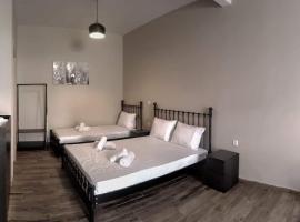 Meteora House- Cozy Living, διαμέρισμα στην Καλαμπάκα
