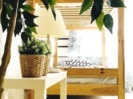 Irubon urichibu dormitory / Vacation STAY 4839, B&B in Osaka