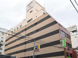 Hotel Naniwa Shimanouchi, hotel low cost ad Osaka