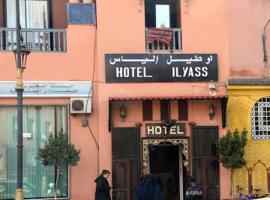 Hôtel Ilyass, hôtel à Marrakech près de: Musée Boucharouite