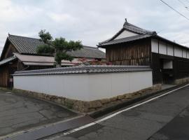 Guest House Oomiyake, hotel in Naoshima