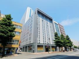 JR Inn Sapporo-eki Minami-guchi, отель в Саппоро