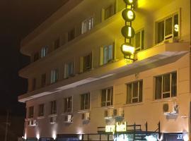 Saray Hotel, отель в Эдирне
