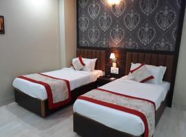 HOTEL MAMTA INTERNATIONAL , BIHARSHARIF - Nalanda- Bihar, hotel in Bihār Sharīf