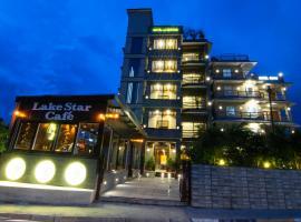 Hotel Lake Star, отель в Покхаре
