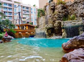 Atlantis Jomtien Waterworld Resort ที่พักให้เช่าในหาดจอมเทียน