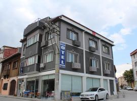 Uygun Otel, хотел в Одрин