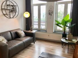Most beautiful view city apartment, apartment in Maastricht