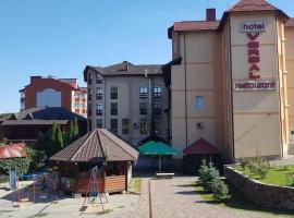versal, отель в Тернополе