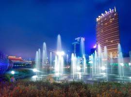 Viesnīca Zhuhai Charming Holiday Hotel pilsētā Džuhai
