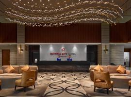 Olympia City Hotel by Dara, отель в Пномпене