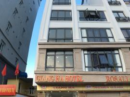 깟바에 위치한 호텔 Giang Hà Hotel