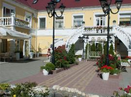La Belle отель ресторан, hotel near Khrabrovo Airport - KGD, Gur'yevsk